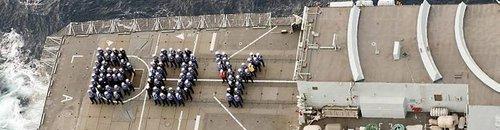 Royal Baby HMS Lancaster 2