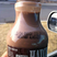 Image 9: A bottle of chocolate milk