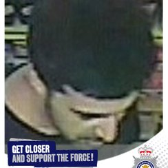 Robbery CCTV 2