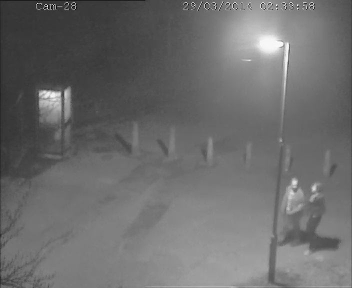 James Attfield CCTV