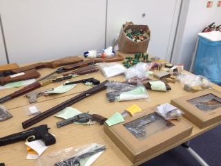 Cleveland police gun amnesty
