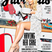 Image 6: Emma Bunton looks incredible on the cover of this