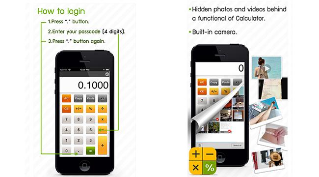 Secret Calculator App