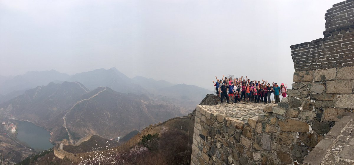MSN China Trek