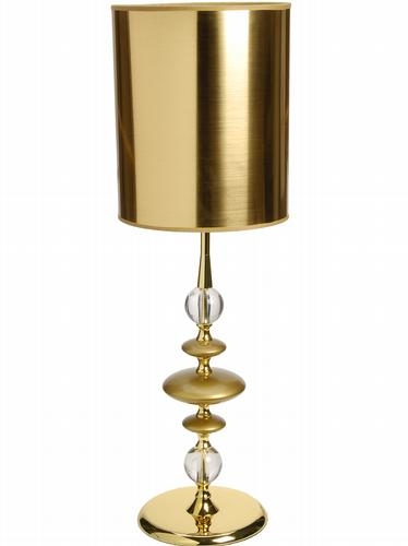 HomeSense Gold lamp base and shade