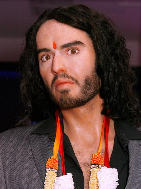 Katy Perry and Russell Brand\'s wedding - Heart