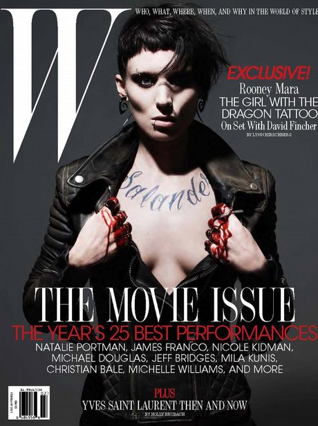 W Cover