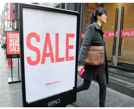 A SALE poster