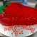 Image 2: A birthday cake in the shape of a strawberry.