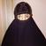 Image 7: Madonna, burka, veil, instagram