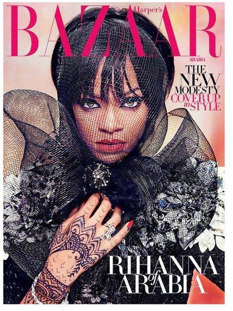 Rihanna Harper's Bazar Arabia cover