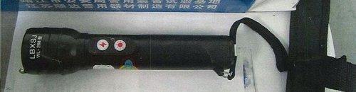 Stun gun seized from Aaron Davies