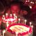 Image 5: Beck's celebrates his birthday