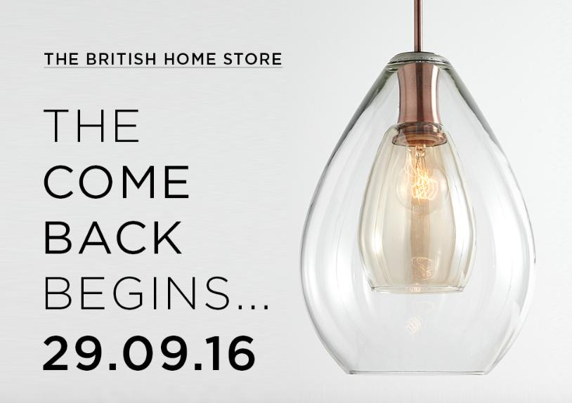 British Home Stores BHS online comeback