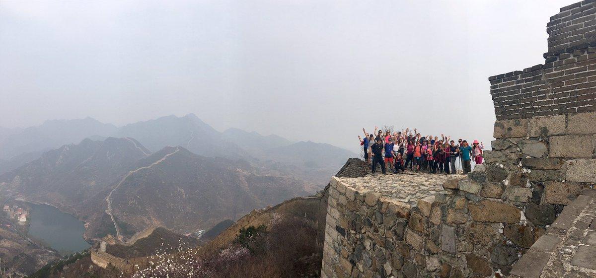 MSN China Trek