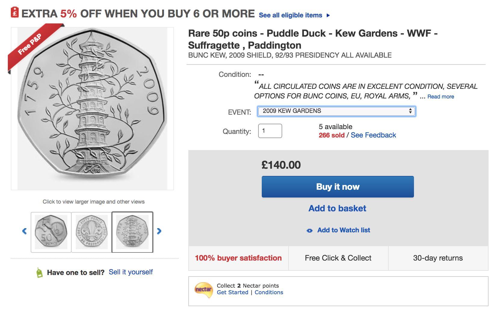 Kew Gardens rare coin